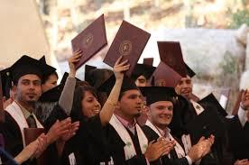 """""""التربية والتعليم"""" تصدر بيانا مهما بشأن طلبات التوظيف للعام الجديد"""