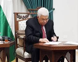 رسميا .. تجديد حالة الطوارئ في فلسطين للمرة الثالثة على التوالي