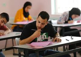 صورة: التربية بغزة تصدر تعميما مهما بشأن إجابات أسئلة الثانوية العامة