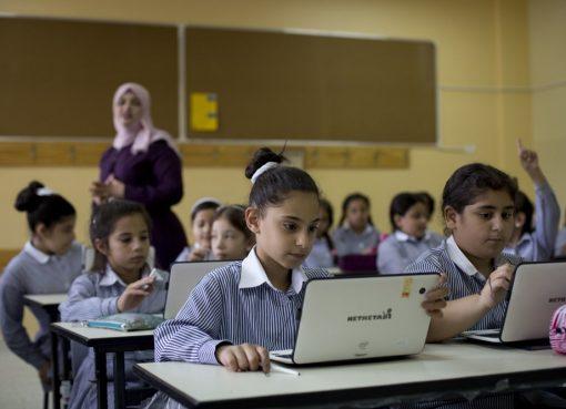 مدرسة في رام الله