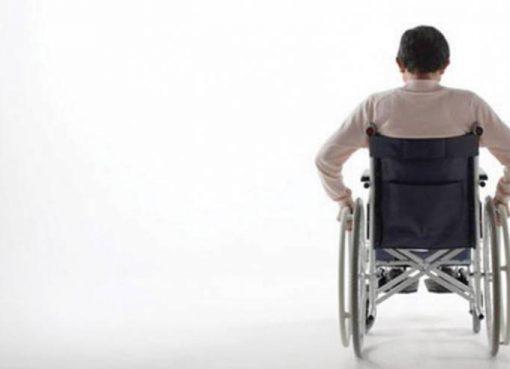 شخص من ذوي الإعاقة