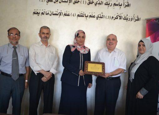 المعلمة ربا أبو كميل