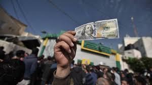 تفعيل رابط فحص المنحة القطرية 100 دولار لشهر 5 في غزة