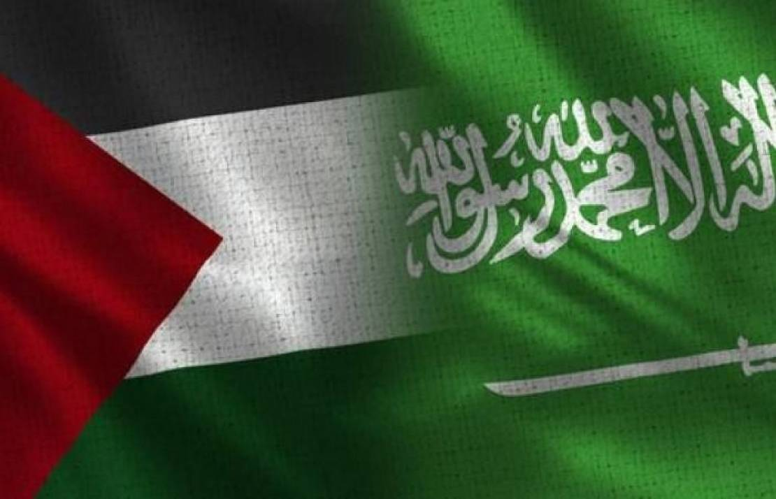 فلسطين والسعودية