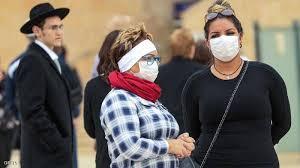 كورونا : تسجيل رقم قياسي جديد بعدد الإصابات في إسرائيل