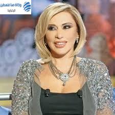 حظك اليوم وتوقعات الأبراج الجمعة 8/1/2020 مع ماغي فرح