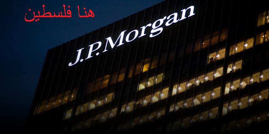 جي بي مورغان يطرح آلية تزيد أرباح العملات الرقمية 400% بحلول 2025